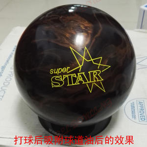 Bowling-Products Special-Bowling 10 USBC Pounds Super-Star VIA Certified Brand