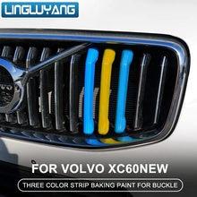 Autocollants de couleur spéciale modifiée | Modèle 2018 Standard Volvo xc60, bande décorative trois couleurs dans le filet, nouveau de réseau