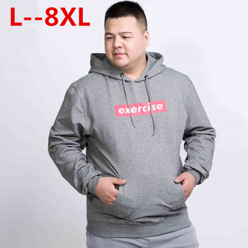 plus size 8XL 7XL T Shirt Men Brand Men'S Hooded Stitching Design Tops Tees T Shirt Men Long Sleeve loose Male Tops