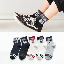5 pairs Socks Men Cotton Spring Autumn Men Socks Harajuku Absorb Sweat Breathable Casual Solid Color Stripe Male Socks Crew цены