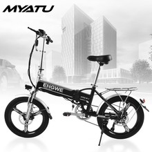 MYATU Electric Bike 48V 8AH Folding Electric Bicycle Multifunctional Type Made In Steel Frame Electric Scooter CE Child Style customized made spoke radius knitting needle stainless steel 13g silver bicycle electric bike copper nipple