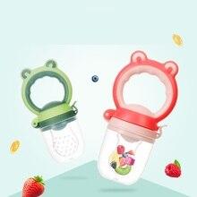Контейнер для детского питания силиконовые детские успокоитель младенцев Соска-пустышка Дети соски-пустышки подачи для домашних животных фрукты Ниблер для кормления кормушка