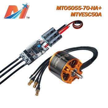Maytech-motor sin escobillas Combo de 70kv, 5055, SuperEsc, basado en VESC, para longboard eléctrico, monopatin electrico, 1 ud.