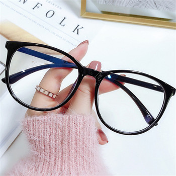 Fashion Finished Myopia Glasses Women Men Oversized Transparent Shortsighted Prescription Glasses Diopter -1.0 1.5 2.0 2.5 to -6