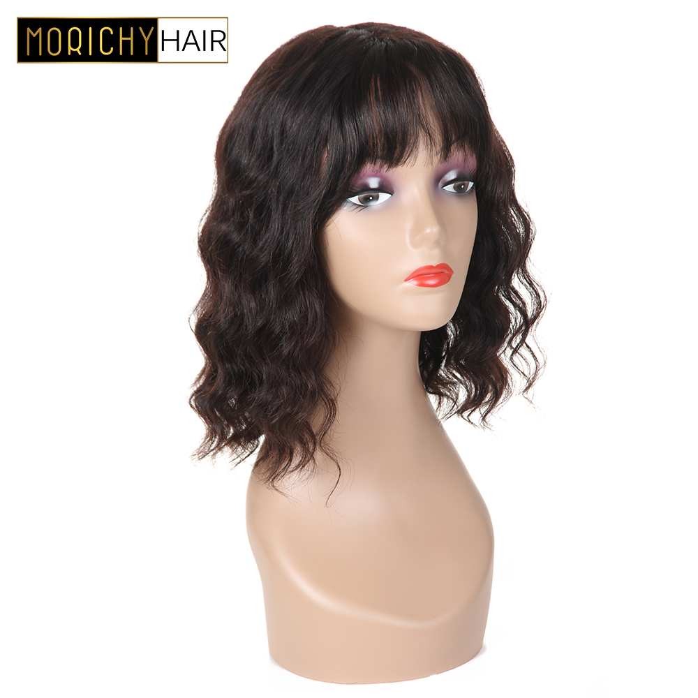 Morichy Human Hair Bobs Wig With Bangs Brazilian Wavy Wig Shoulder Length Non-Remy Human Hair Wig For Women Glueless Machine Wig