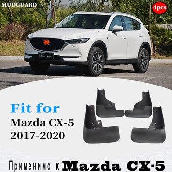 4pcs FOR Mazda CX5 CX-5 2017-2020 Mudguards Fender Mud Flap Guard Splash Mudguard Fenders Mudflaps car accessories auto styline auto mud flap splash guard mudguard for mercedes benz c class w204 2007 2010 car accessories 4pcs