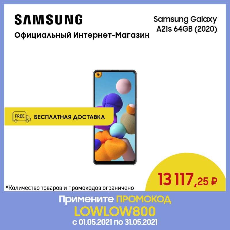 Смартфон Samsung Galaxy A21s 64GB
