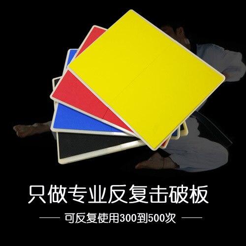 -Repeated Use Acrylic Breaking Board Taekwondo Children Boxing Grading Test Performance Training Board