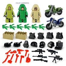 Military SWAT PUBG Sniper Guns Ghillie Suits Camouflage Clothes Parts Army Soldier weapon motorcycle helmet Building Blocks Toy(China)