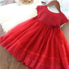 Kids Baby Girls Clothes Tutu Dress 3-7Y