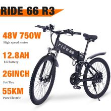 Bicycle Frame Ebike Mountain-E 750W 21-Speed Adults 26inch Aluminum 48V Mens