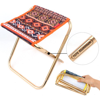 Outdoor Folding Stool 7075 Aluminum Alloy Adult Mini Portable Barbecue Home Camping Hiking Fishing Chair Train Stool Camp Chair folding stool aluminum alloy mazar portable barbecue fishing chair camping accessories travel mazar for outdoor hiking