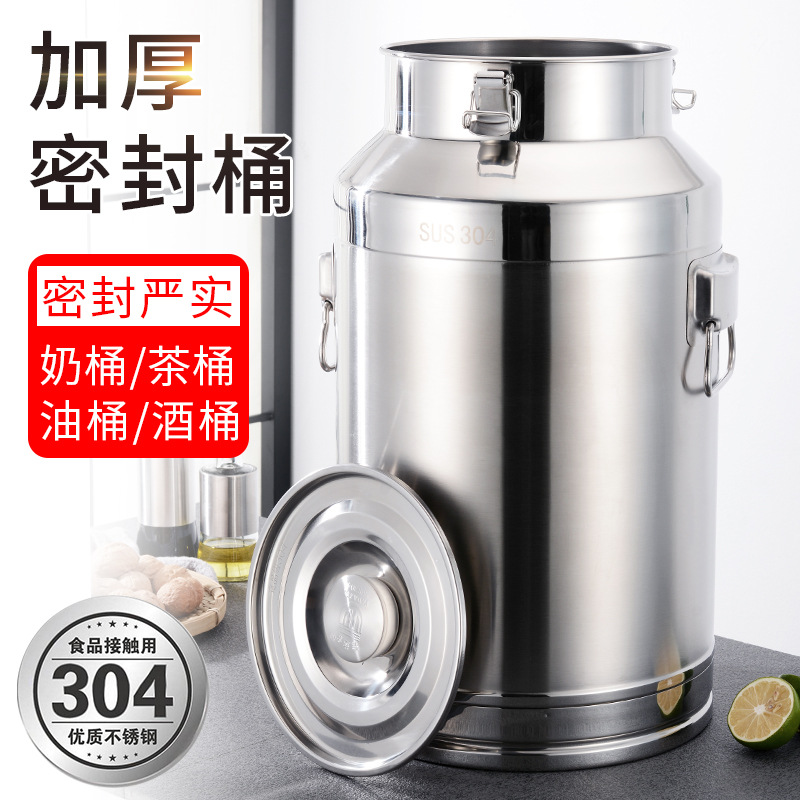 304 Stainless Steel Oil Drum Barrel Thick Sealed Bucket Milk Transport Barrel Tea Containers Edible Oil Storage Barrel Connected