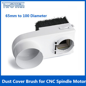 Image 1 - 65mm/85mm/100mm/125mm Diameter Dust Collector Dust Cover Brush For CNC Spindle Motor Milling Machine Router Woodworking Tools