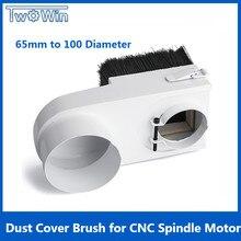Brosse à couvercle de poussière, diamètre 65mm/85mm/100mm/125mm, pour moteur à broche CNC, outils de toupie pour le travail du bois
