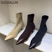 SUOJIALUN/фирменный дизайн; женские ботильоны из эластичной ткани; сапоги с острым носком на низком каблуке; вязаные сапоги; элегантные женские туфли-лодочки