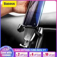Baseus 중력 자동차 홀더 삼성 휴대 전화 홀더 360 학위 GPS 공기 벤트 마운트 클립 자동차 전화 홀더 스탠드