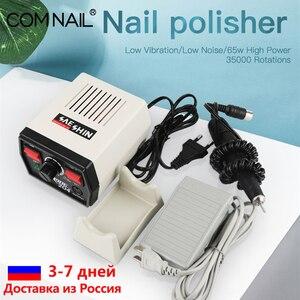 Image 2 - 65W 35000RPM Strong 204 102L 2.35 Electric Nail Drills Machine Manicure Pedicure File Bits Nails sculpture polish Art Equipment
