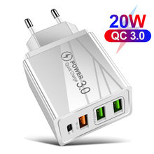 3 отдельно Кол-во Быстрая зарядка USB c PD 20 Вт Quick Charge 4,0 3,0 USB зарядное устройство мобильных смартфонов зарядное устройство для iPhone 12 11 XS Samsung Xiaomi