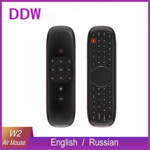 W2 Air Mouse Giroscópio de Controle Remoto Voz Microfone Sem Fio 2.4G Mini Teclado Mini Teclado