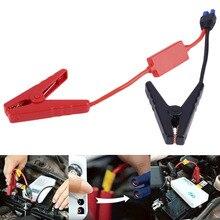 Высокое качество зажимы для автомобиля Аварийный стартер/авто двигатель бустер хранения Батарея зажим аксессуары подключены
