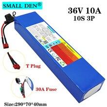 Е-байка 36В 10Ah 18650 ионно-литиевая аккумуляторная батарея 10S3P же port15A BMS и 30A устройство-предохранитель 250-500 Вт Высокая мощность для электрическ...