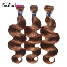 Fashion Lady Pre Colored Brazilian Brown Human Hair Bundles Body wave Bundles 1/3/4 bundle Per Pack #4 Brown Bundles Non Remy