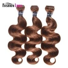 Fashion Lady wstępnie kolorowe ludzkich wiązki włosów #4 brązowy brazylijski włosy Bodywave wiązki 1/3/4 pakiet w opakowaniu nie Remy włosy