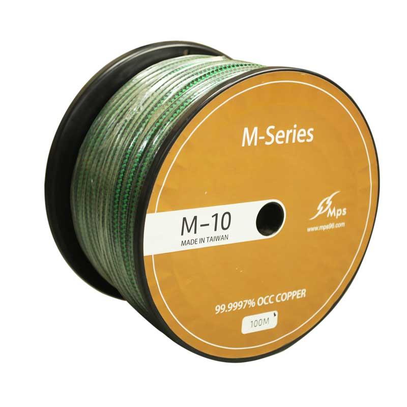 HiFi MPS M-10 99.9999% OCC Hiend câble Audio XLR câble amplificateur CD fil audio RCA balance XLR câble audio d'alimentation ca