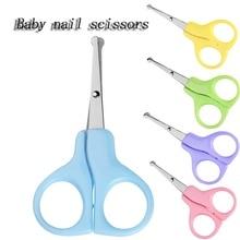 Ножницы для стрижки ногтей для новорожденных, мини-триммер, милый маникюрный резак, специальные детские ножницы для ногтей