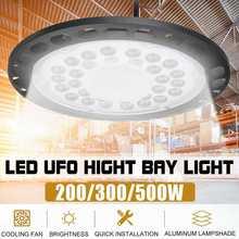 220V Ультратонкий 200/300/500W НЛО светодиодный светильники для высоких промышленных помещений Водонепроницаемый IP65 коммерческое промышленное о...