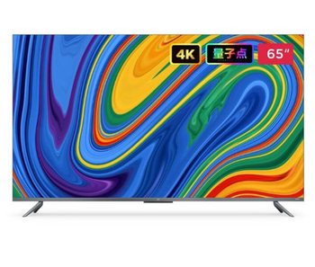 Original Xiaomi Full Display TV 5 PRO 65inch 55 inch 75 inch television