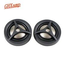 GHXAMP 2 Cal głośnik wysokotonowy głośnik Bluetooth DIY 4ohm 15W film tytanowy głośnik Treble dla samochodów zmodyfikowany 2szt