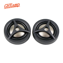 GHXAMP 2 Inch Tweeter Speaker Unit Bluetooth Speaker DIY 4ohm 15W Titanium film Treble Loudspeaker for car modified 2pcs