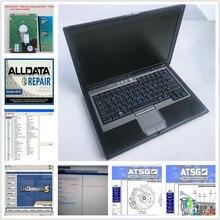 Fullset новейший ремонт всех данных alldata 10,53+ mitchell demand 5 авто программное обеспечение+ atsg 2012 с ноутбуком D630 1 ТБ жесткий диск