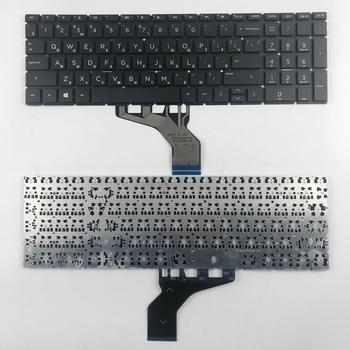 Usa wielka brytania rosyjski Laptop klawiatura do HP 15-DA 15-DB 15-DX 15-DR 250 G7 255 G7 TPN-C136 TPN-C135black RU z nami układ brytyjski tanie i dobre opinie COMOLADO Hp compaq Russian Standard
