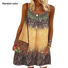 1 Pc Comfortable Sleeveless Bohemian Printed Summer Dress A-line Skirt Soft And Exquisite Dress For Holiday Color Random