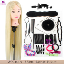 Голова-манекен для тренировки волос из синтетического волокна, 30/75 см