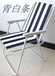 A1 Neue Klapp Angeln Stuhl Sitz Outdoor Camping Freizeit Picknick Stuhl Strand Stuhl Leicht Zu Tragen
