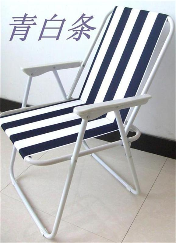 A1 New Folding Fishing Chair Seat Outdoor Camping Leisure Picnic Chair Beach Chair Easy To Carry
