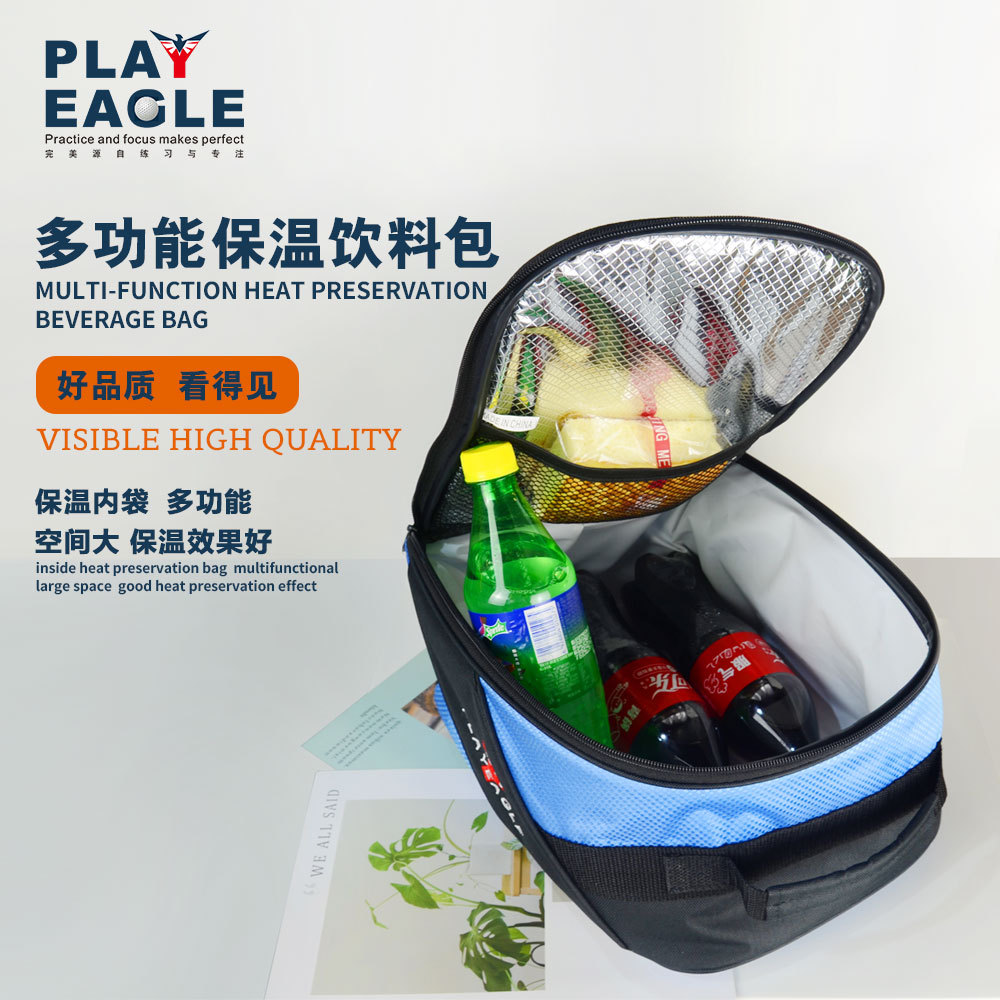 2019 Multi-functional Oxford Cloth Insulation Bag Customizable Golf Sports Outdoor Picnic Bag Freshness Ice Pack