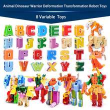 26 letra A Z alfabeto animal dinossauro guerreiro deformação figuras de ação transformação robô brinquedos para crianças presente brinquedos