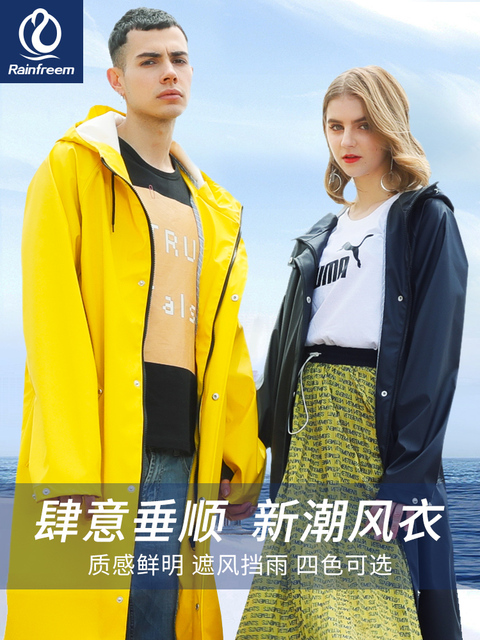 Long Body Rain Coat Women Yellow Raincoat Men's Waterproof Outdoor Rain Poncho Women's Pink Windbreaker Jacket Hiking Gift Ideas 2