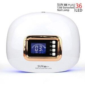 SUN H4 plus Ice Lamp Lamp For