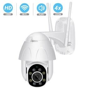 Image 1 - BESDER 1080 P PTZ двухсторонняя аудио WiFi камера 4X цифровой зум ИК ночного видения автоматическое отслеживание Водонепроницаемая ip камера видеонаблюдения