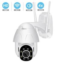 BESDER 1080 P PTZ Zwei Weg Audio WiFi Kamera 4X Digital Zoom IR Nachtsicht Auto Tracking Wasserdicht IP kamera CCTV Überwachung