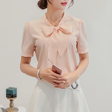 Womens Chiffon Blouse Elegant Work Office Short Sleeve Bow Tie Tee Shirt Top 7.31