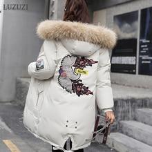 LUZUZI 여성 롱 파커 플러스 사이즈 한국 두꺼운 대형 모피 칼라 여성 겨울 자켓 루스 코트 다운 코튼 오버 코트