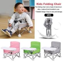 Dining-Chair Detachable Children with Tray Aluminum-Alloy Easy-Carry Storage Storage