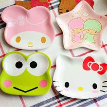 Kitty Cute Dish Frog Star Shape Cat Plate Dog Bowl Cake Display Dish Small Dish Gift Snacks/Nuts/Desserts Plate